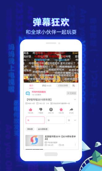 nana在线观看高清视频下载