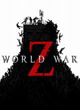 僵尸世界大战游戏