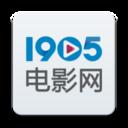 1905电影网安卓版下载