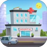 萌趣医院最新版