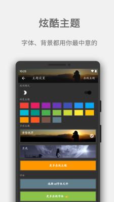 Easy写作app