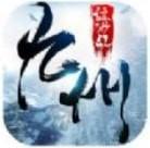 九州缥渺纪游戏
