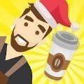 咖啡师之星破解版