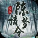 陈情梦令手游  v1.0