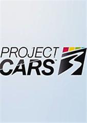 赛车计划3游戏