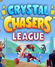 水晶追逐联赛游戏