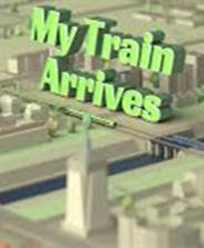 我的火车到了游戏