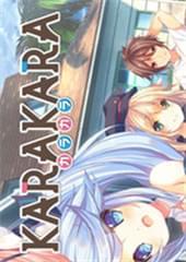 KARAKARA游戏
