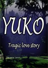 Yuko的悲剧爱情故事游戏