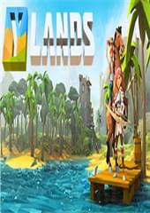 艾兰岛游戏