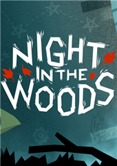 林中之夜游戏