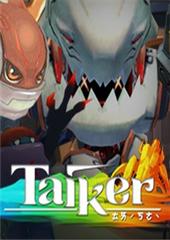 泰克TAIKER游戏